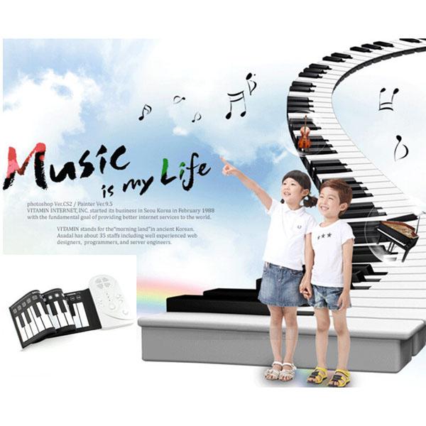 Đàn piano điện tử uốn dẻo độc đáo